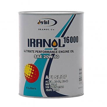 ایرانول 16000